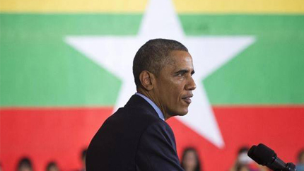 President Barack Obama announces a significant expansion of the Young Southeast Asian Leaders Initiative (YSEALI) at a town hall held in Rangoon, Burma with 400 youth from the member countries of the Association of Southeast Asian Nations (ASEAN).