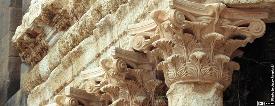 Close up of building columns