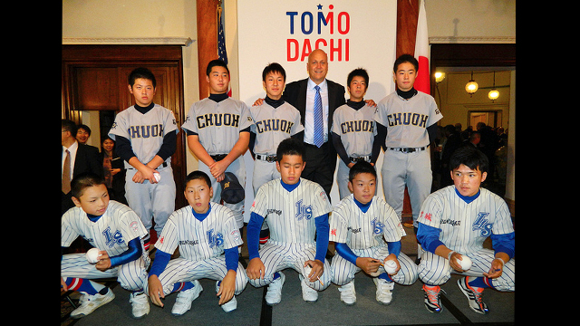 Japanese baseball team poses at Tokyo Embassy's welcome reception.