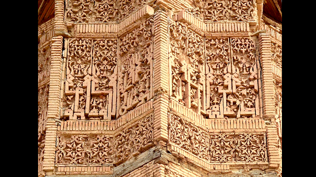 Detail of the intricate brickwork on the Mas'ud III tower