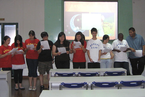 NSLI-Y students give a presentation on Chinese culture at East China Normal University, Shanghai, China.