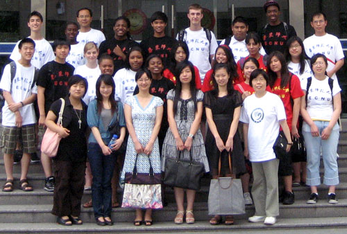 NSLI-Y students with their instructors on the campus of East China Normal University, Shanghai, China.