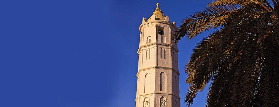 Yemen Aden Minaret