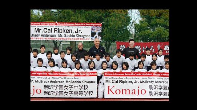 Komazawa Gakuen Girls Junior and High School players welcome Cal Ripken.