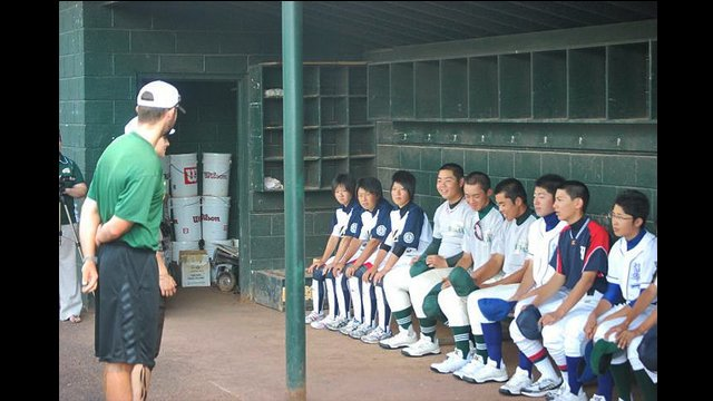 Japanese baseball players receive instructions at George Mason University.