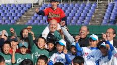 Cal Ripken, Jr. Leads International Sports Exchange with Japan