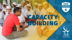 CLS Capacity Building in Morocco and Oman
