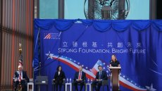 Remarks by Assistant Secretary Marie Royce at the Dedication Ceremony of AIT's New Office Complex