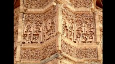 Ghazni Towers Documentation Project