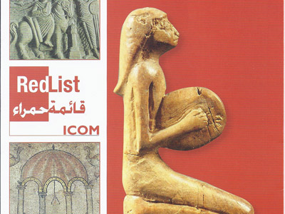 The ICOM Emergency Red List of Syrian Cultural Objects at Risk, launched in September 2013