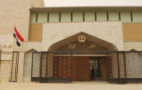 Main entrance of the Iraq Museum in Baghdad, March 2009