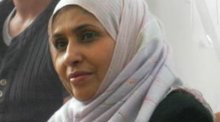 Photo of Ishraq Alsubaee, Yemen, Chairperson, National Commission for Women