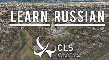 Learn Russian!